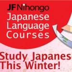 JF Nihongo 2014 Jan