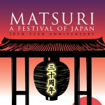 AZ Matsuri 2014 Icon