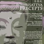 Zenshuji Bodhisattva Precepts Lecture