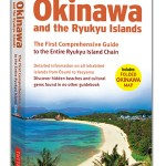 Okinawa Guide Book by Robert Walker