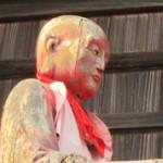 Iwamotoji