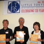 Little Tokyo Short Story Contest 2013 Winners