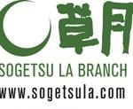 Icon Sogetsu Ikebana