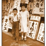 Little Tokyo Historical Soceity Photo