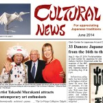Cultural News 2014 June Front Page Icon
