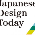 Japanese Design Today