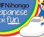 JF Nihongo Icon