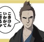 JF Japanese thru Manga workshop
