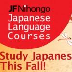 JF Nihongo Tonbo Icon