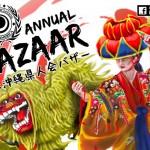 Okinawan Annual Bazaar
