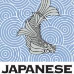 Phoenix Japanese Garden Logo