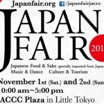 Japan Fair 2014 Icon