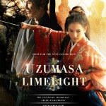 Film Uzumasa Limelight Poster