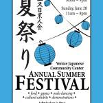 Venice Japanese Community Center Natsu Marsuri 2015