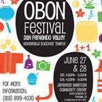Obon San Fernando Valley