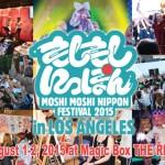Moshi Moshi Nippon 2015 LA