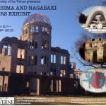 U La Vern Hiroshima