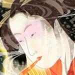 California Japanese Ceramic Arts Guild