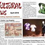 Cultural News 2016 April Icon