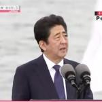 PM Abe at Pearl Harbor