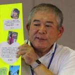 Mr. Toshihiro Shibata at Iino elementary school