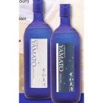 Yamato Sake Free Tasting