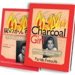 Charcoal Girl