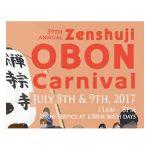 Zenshuji Obon Carnival 2017