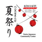 Venice Japanese Community Center 2017 Summer Festival