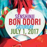 Senshin Buddhist Temple 2017 Bon Odori