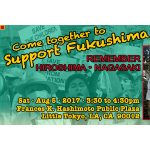 Fukushima Support Committee