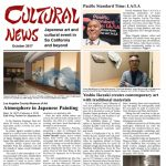 Cultural News 2017 October Issue