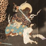 Japan Foundation Lecture Deities in Japanese Art Wisdom Kings