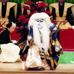 Cinema Kabuki